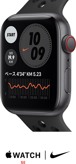 apple watch nike series3