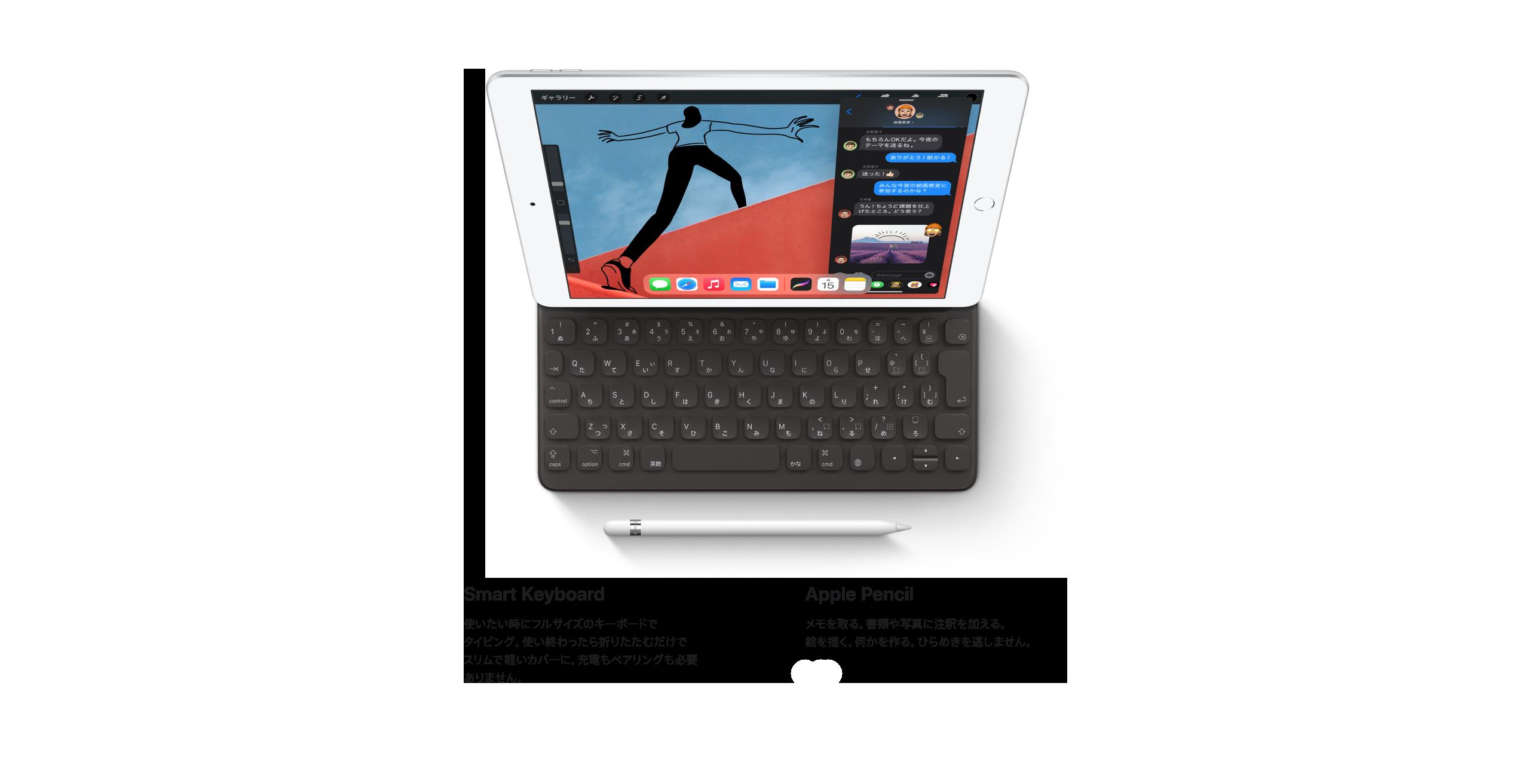 smart keyboard, apple pencil