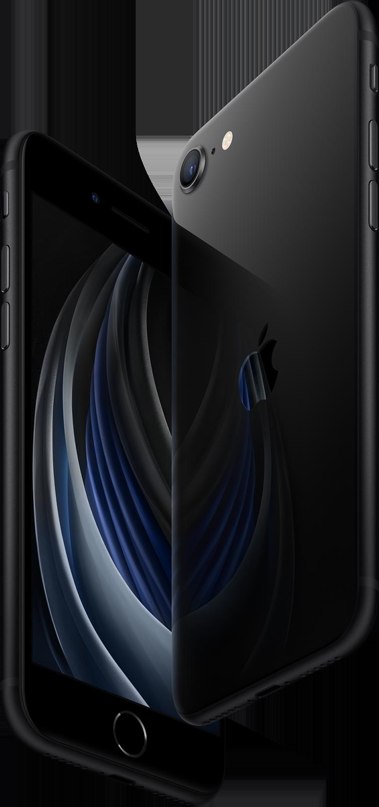 iphoneSEイメージ
