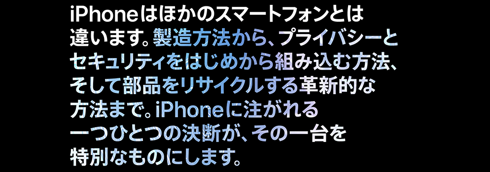 iphoneXRページ