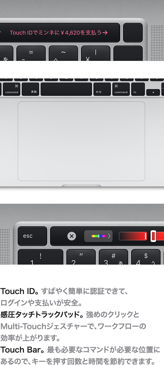 touch ID, touch Bar