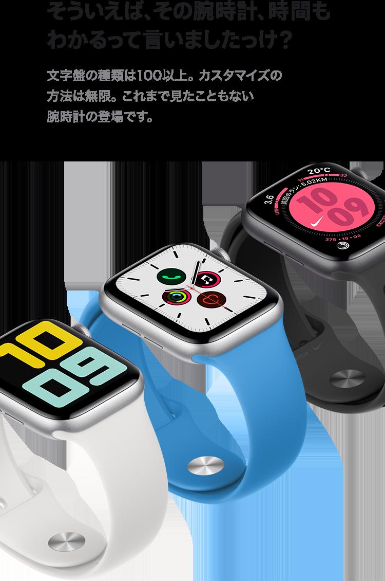 そういえば、その腕時計、時間もわかるって言いましたっけ?