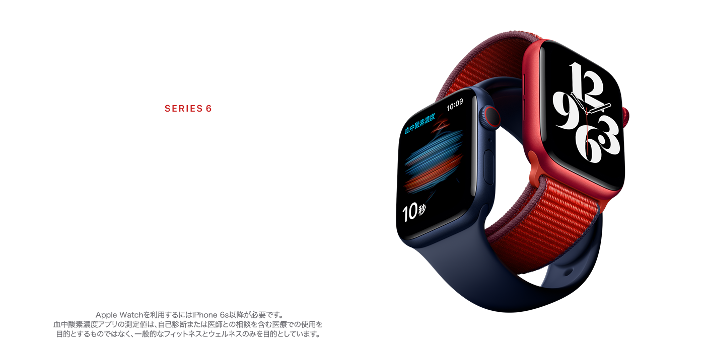 Apple Watch series6